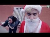 Очень плохой Санта 2