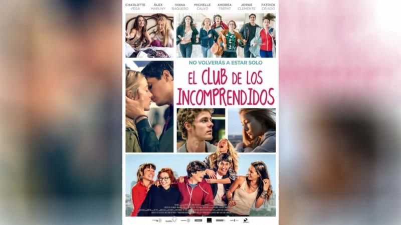 С добрым утром, принцесса (2014) | El club de los incomprendidos