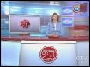 Новости 24 часа за 16 30 17 12 2015