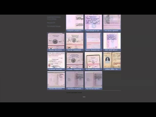 Выход из Матрицы 7 серия У вас фальшивый паспорт РФ