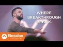 Стивен Фуртик - С чего начинается прорыв | Проповедь (2017)