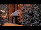 зимний вечер.спокойная музыка.