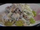 Как вкусно приготовить салат с сердцем