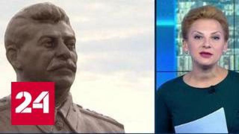 Журналистская власовщина от Ефимовой и Казакова. В Сургуте установили памятник Сталину