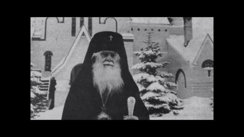 Fr. Seraphim Rose's dream of Vladyka Averky (†1976)