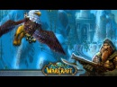 World of Warcraft: Classic Complete Soundtrack