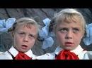 Королевство кривых зеркал 1963