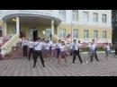 Зажигательный танец на Выпускной9 класс