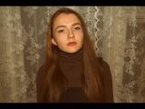 Юсупова Эльвира - Там где клён шумит (cover)
