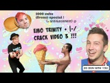 EMO TRINITY AND T