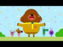 Hey Duggee - The Submarine Badge
