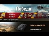 Spähpanzer Ru 251 Мастер –класс. Эль-Халлуф – Встречный бой. (WOT 0.9.3 Full HD)