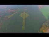 (IDY) Emmery Celtic Cross Donegal Ireland