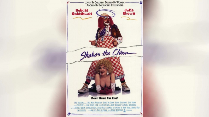 Клоун Шейкс (1991) | Shakes the Clown