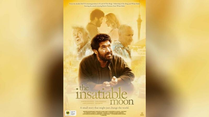 Ненасытная (2006)   The Insatiable