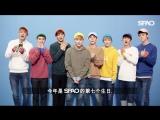 161027 @ SPAO Taiwan Facebook Update