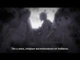 СЕМПЛ Re Zero kara Hajimeru Isekai Seikatsu - 02 Derenn