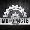 """Крафтовый бар """"МотористЪ"""""""
