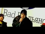 Bad B. Альянс - Надежда На Завтра (HD)