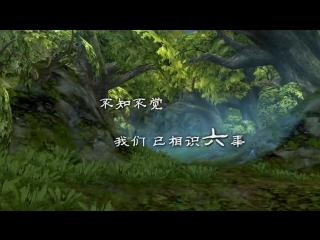 《龙之谷》六周年感谢祭开场视频