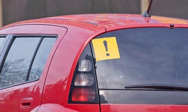 МВД предложило штрафовать за отсутствие предупреждающих знаков на маши
