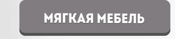 vk.com/away.php?to=http%3A%2F%2Fwww.aleanamebel.ru%2Fcatalog%2Fdivani_i_kresla