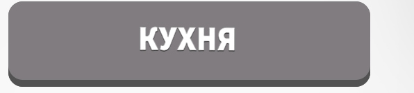 vk.com/away.php?to=http%3A%2F%2Fwww.aleanamebel.ru%2Fcatalog%2Fkuhnya