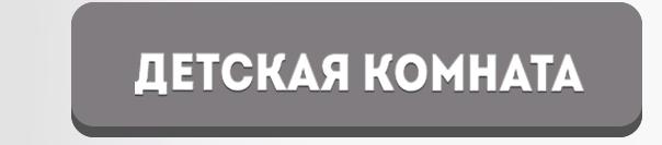 vk.com/away.php?to=http%3A%2F%2Fwww.aleanamebel.ru%2Fcatalog%2Fmebel_dlya_detskih_komnat