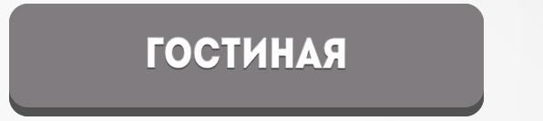 vk.com/away.php?to=http%3A%2F%2Fwww.aleanamebel.ru%2Fcatalog%2Fgostinaya