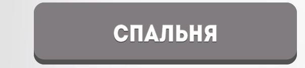 vk.com/away.php?to=http%3A%2F%2Fwww.aleanamebel.ru%2Fcatalog%2Fmebel_dlya_spalni
