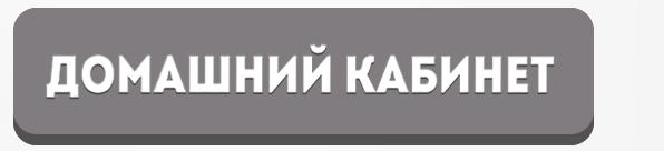 vk.com/away.php?to=http%3A%2F%2Fwww.aleanamebel.ru%2Fcatalog%2Fdomashniy_kabinet