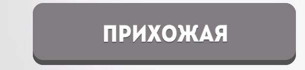 vk.com/away.php?to=http%3A%2F%2Fwww.aleanamebel.ru%2Fcatalog%2Fmebel_dlya_prihozjih