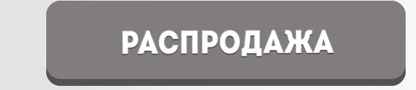 vk.com/away.php?to=http%3A%2F%2Fwww.aleanamebel.ru%2Fcatalog%2F_span_style_color_red_stok_rasprodazja_mebeli_span