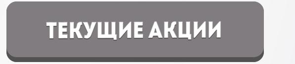 vk.com/away.php?to=http%3A%2F%2Fwww.aleanamebel.ru%2Fpoleznaya_informaciya%2Fnashi_akcii