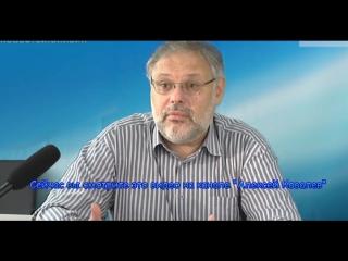 Михаил Хазин о том, что ждет Россию во второй половине 2016г Что будет в мире в целом.
