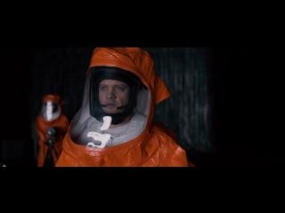 Трейлер фильма «Прибытие»