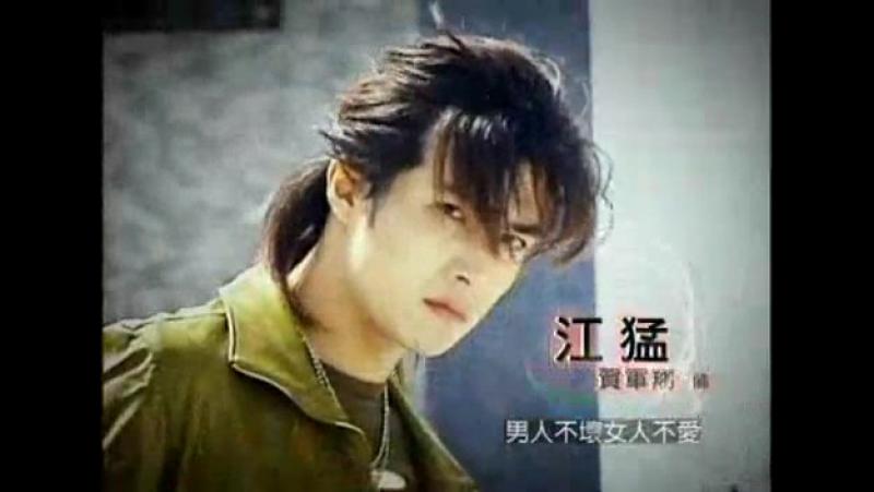 Дьявол рядом с тобой/E mo zai shen bian (2005) Вступительные титры