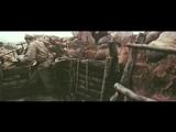 Мы, русский народ.(1965). Атака немцев на позиции русской армии