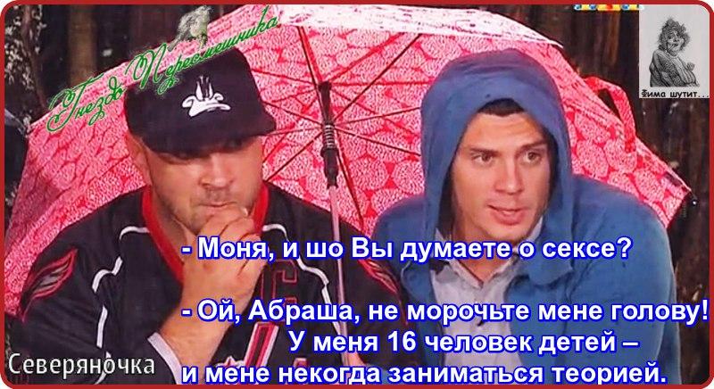 https://pp.userapi.com/c604428/v604428409/209ee/fmbBTuZEvC8.jpg