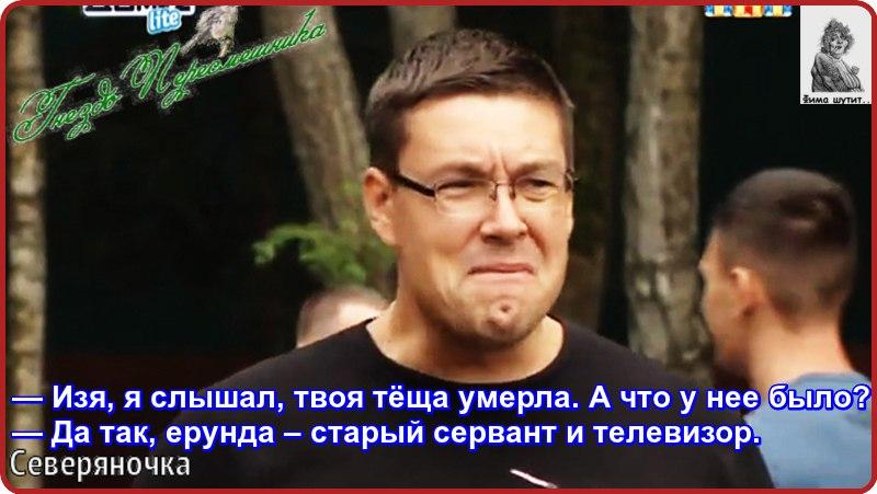 https://pp.userapi.com/c604428/v604428409/20a06/JPQqWMIWW6Y.jpg