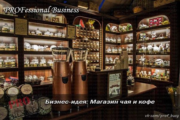 Совместная покупка  Марковские Форумы Ижевск
