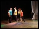 Бальные танцы - мамба