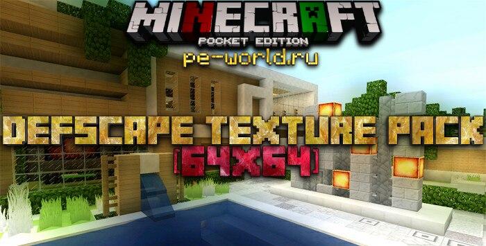 Превью для «Defscape Texture Pack [64×64]   Minecraft Pocket Edition 0.15.х»