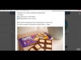 Итоги от 17.05.2016. Розыгрыш Шоколадка Milka tuc.