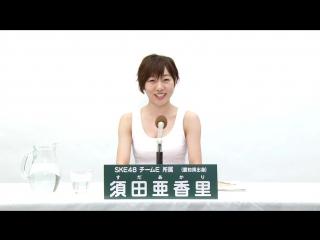 SKE48 Team E - Suda Akari