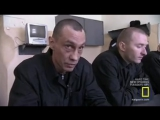 Черный дельфин, Жизнь в самой страшной тюрьме России