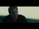 Фильм СТАРТРЕК- БЕСКОНЕЧНОСТЬ (2016) смотреть онлайн в хорошем качестве HD