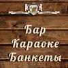 """Сеть пивных баров """"Жигули"""""""