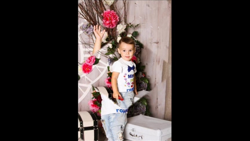 Мой любимы мальчик С Днем рождения