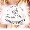 """""""Floral Shine"""" - Цветы в коробках Ростов-на-Дону"""